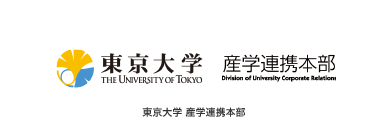 The University of Tokyo, Division of University Corporate Relations
